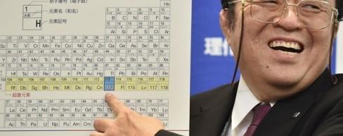 Novos elementos químicos são inseridos na Tabela Periódica